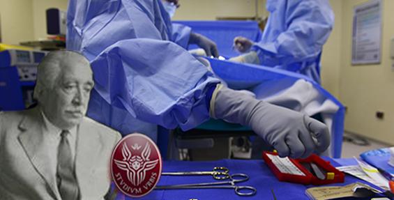 Benvenuti nel sito del Dipartimento di Chirurgia Generale e Specialistica Paride Stefanini