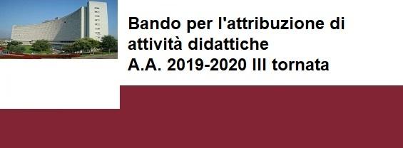Bando per l'attribuzione di attività didattiche A.A. 2019-2020 III tornata