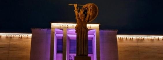La Sapienza per la Giornata internazionale per l'eliminazione della violenza contro le donne 2020. La Minerva si colora di arancione