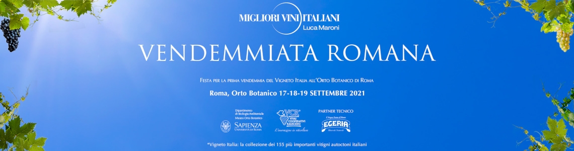 Vendemmiata Romana è la prima festa per la vendemmia del Vigneto Italia all'Orto Botanico di Roma.